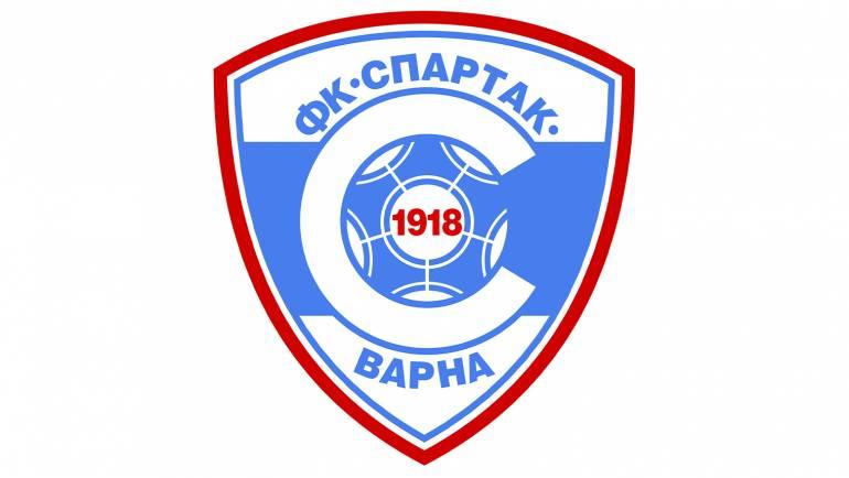 Позиция на спортно-техническото ръководство на ФК Спартак Варна