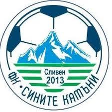 """ФК """"Сините Камъни"""" Сливен"""