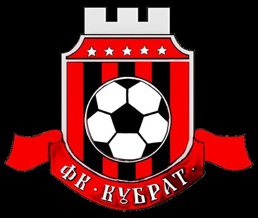 """ФК """"Кубрат 2016"""" (Кубрат)"""