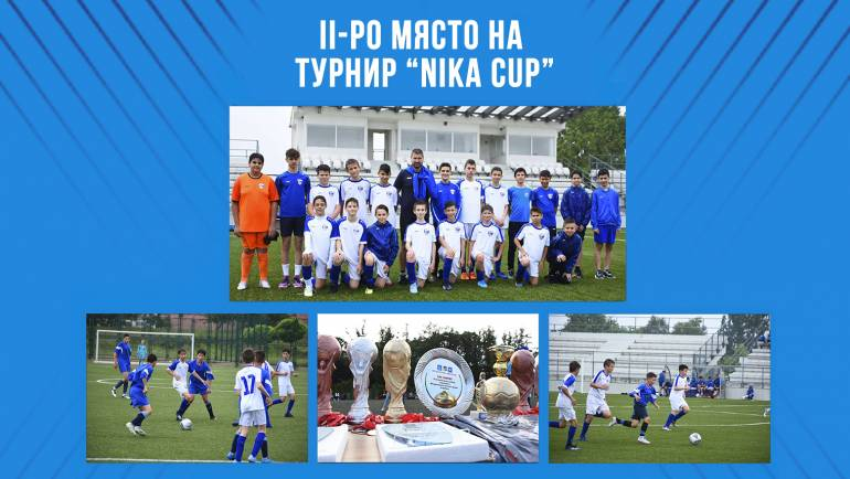 "Децата на ФК ""Спартак"" Варна, родени 2008г., участваха в международния турнир Nika cup, който беше организиран в СОК Камчия."